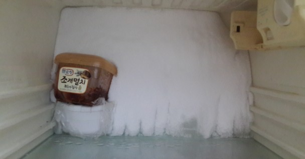 냉장곱니다..