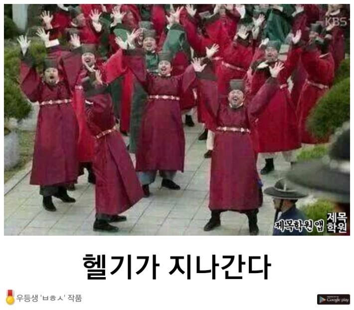 랜덤으로 뽑아온 제목학원 수상작 4