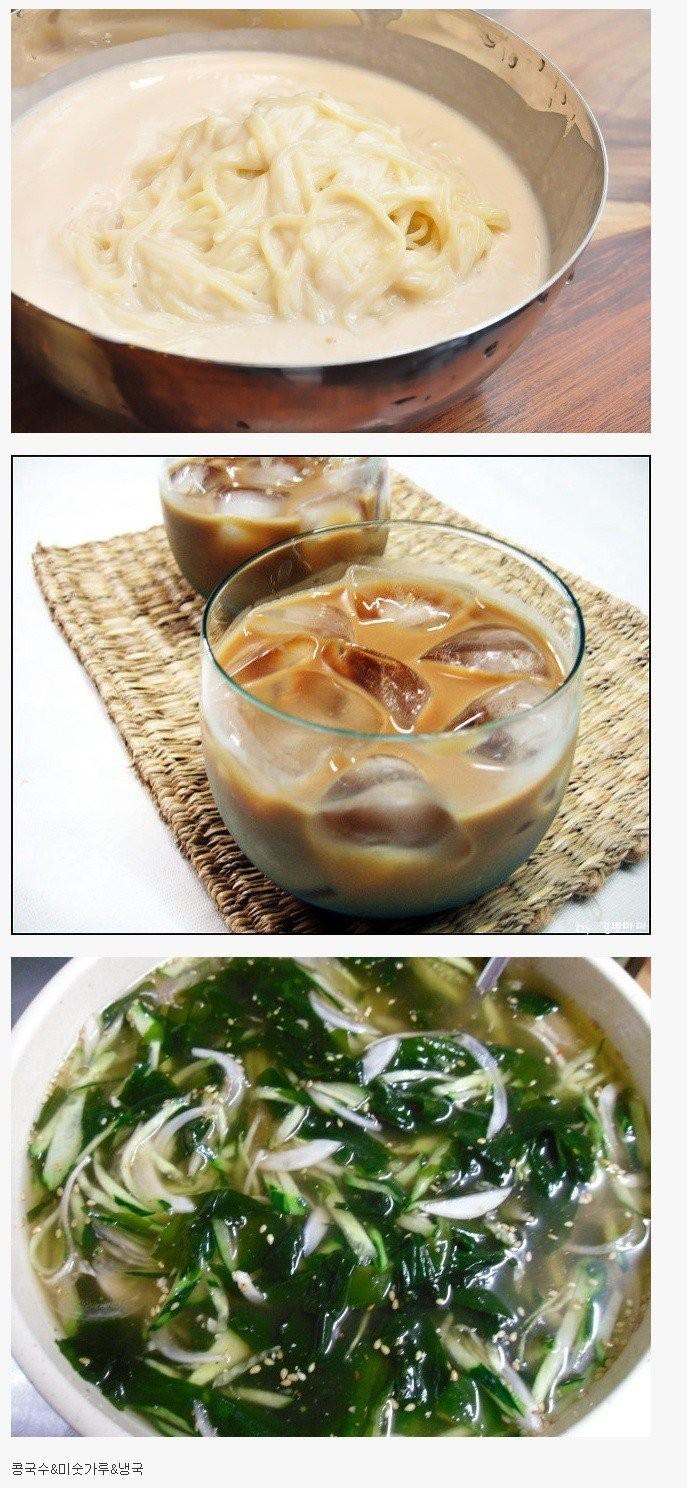 여름철 호불호 음식 3대장