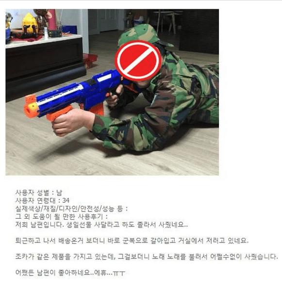 장난감 구매 후기.jpg