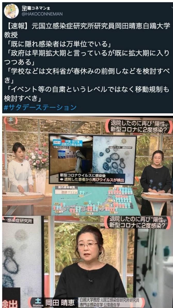 판도라의 상자를 열어버린 일본 방송