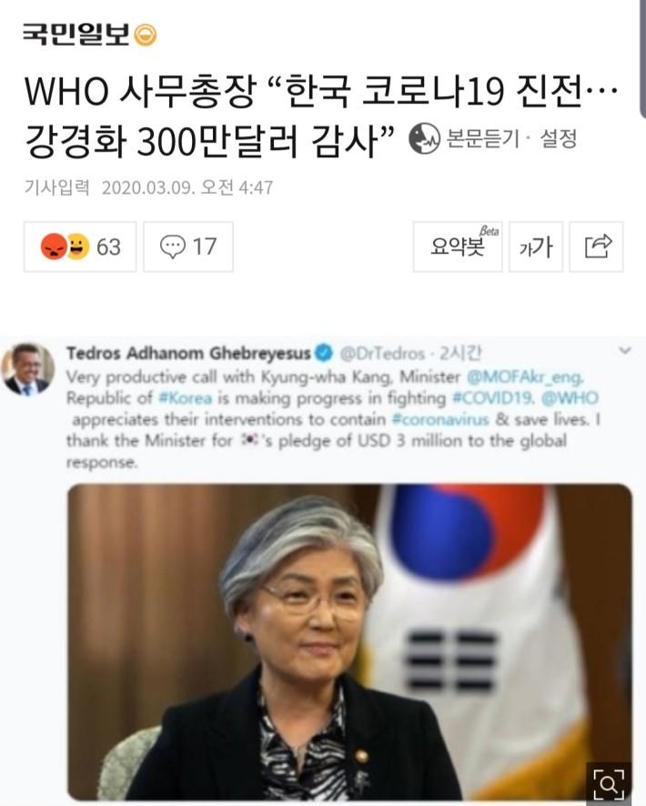 기초수급자 200만원 기부