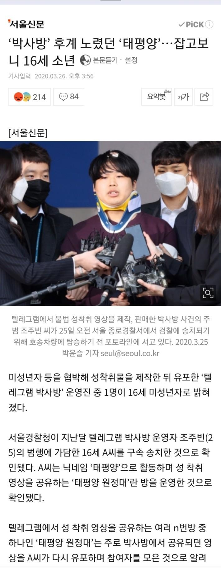 어메이징한 대한민국