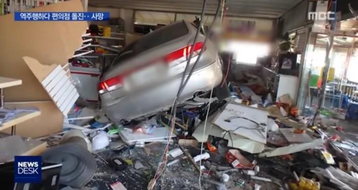 시속 130km 급발진 의심 역주행 사망사고 + 판결