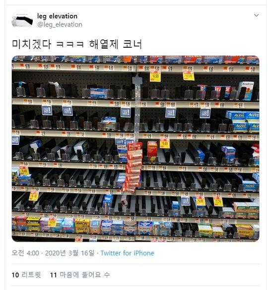 한국계 간호사의 트윗으로 보는 뉴욕의 현재