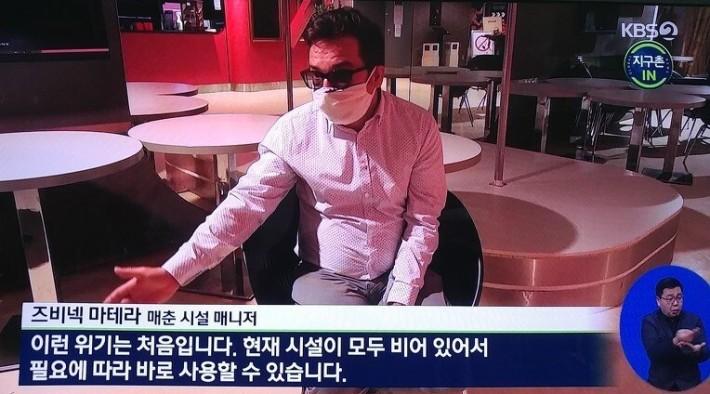 kbs 인터뷰 레전드