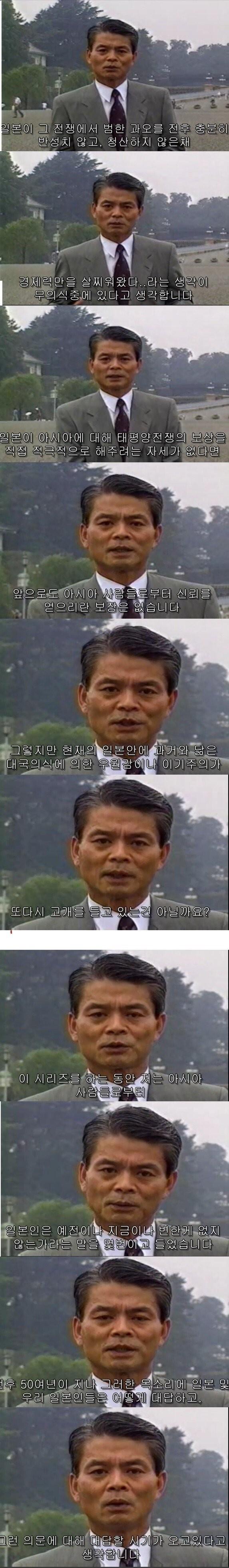 90년대 일본 아나운서의 멘트