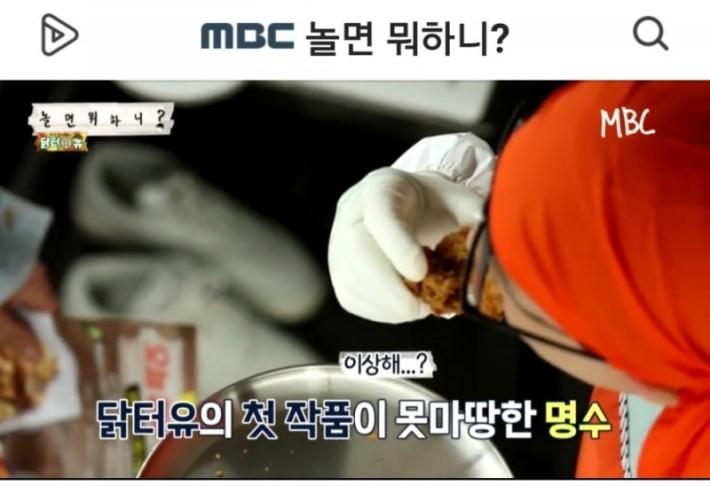 닭터유의 치킨집 성장기 ~~ (스압)
