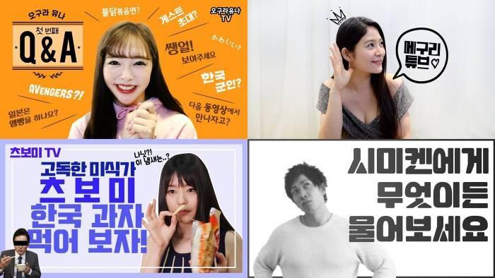 AV배우들 한국 진출 일본 반응