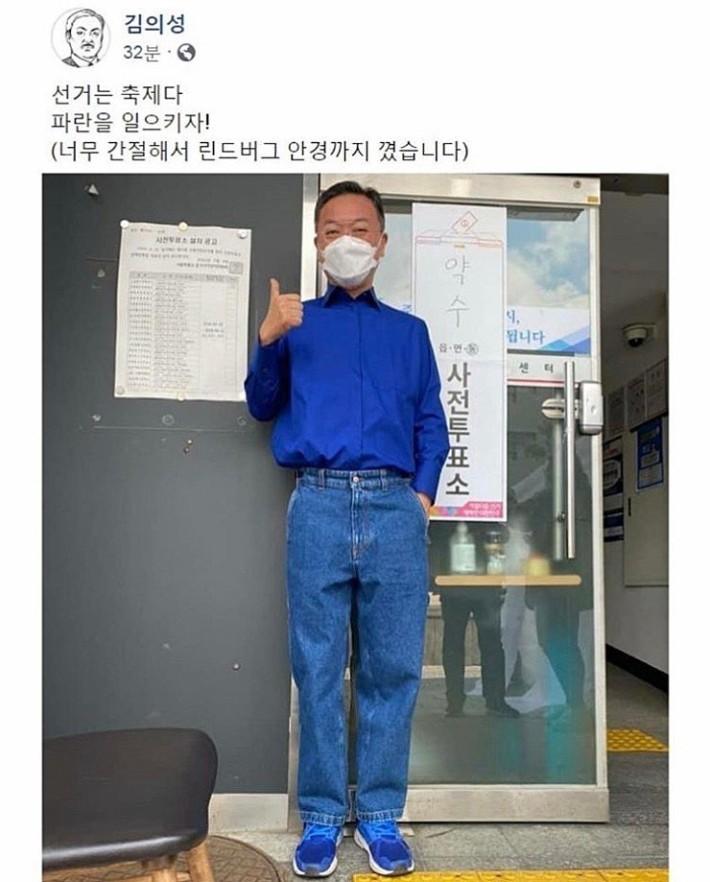 김의성 근황..........jpg