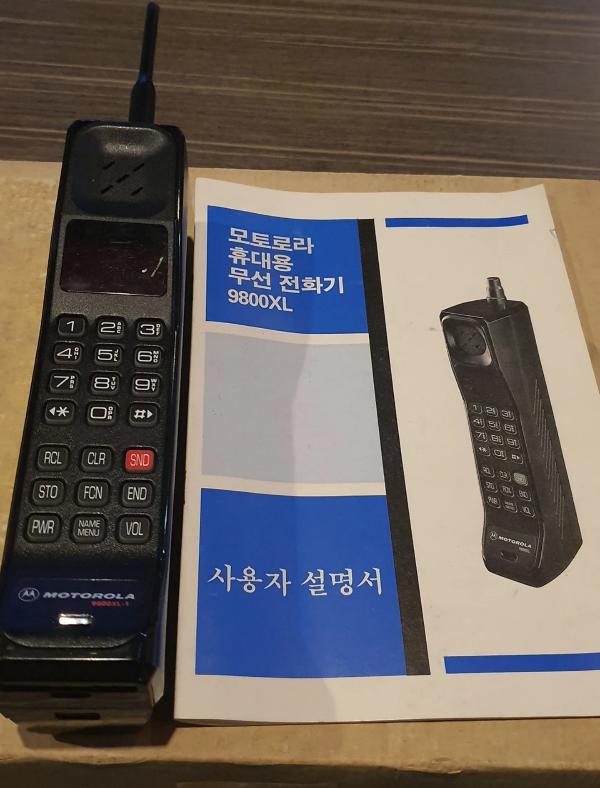 당근에 올라온 특A급 최신폰