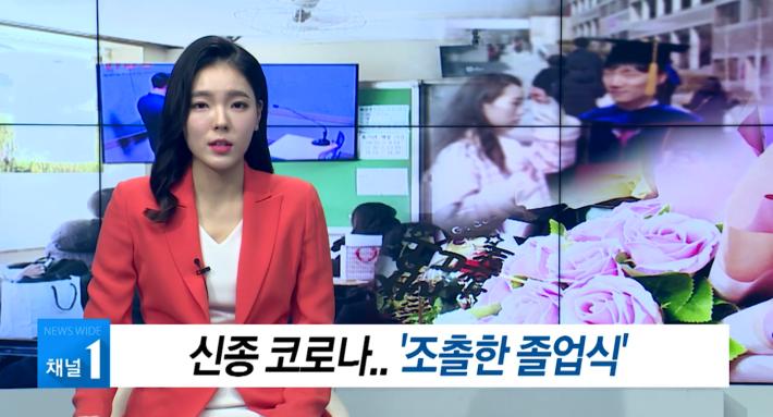 코로나 여파..일본과 한국 온라인 수업 비교..