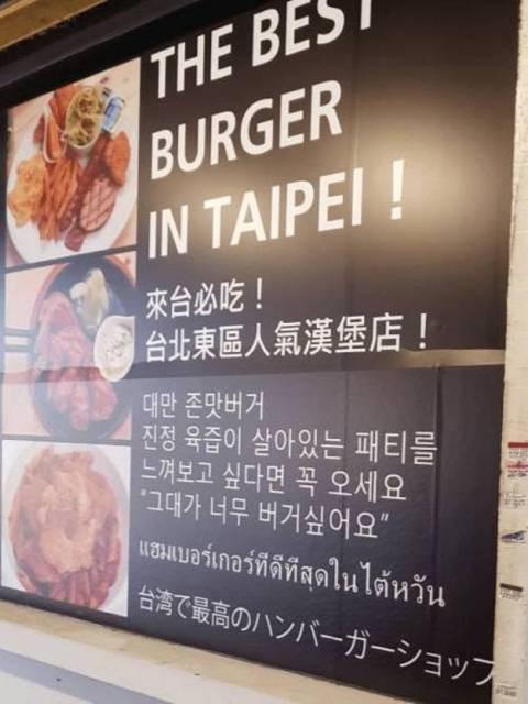 한국어패치 잘 된 햄버거가게