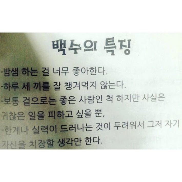 팩트폭력 레전드(feat.약후방)