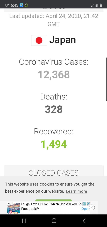 우한바이러스 일본현황