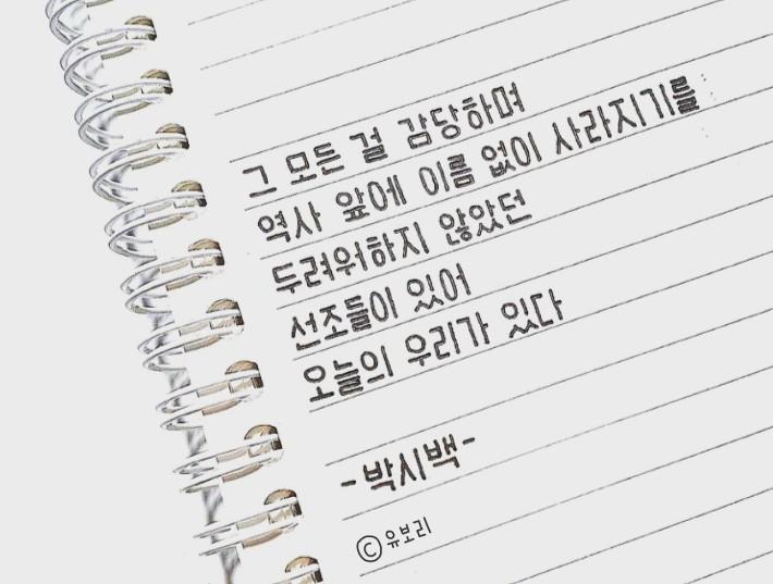글씨 한달 연습 전/후