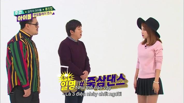 홍진영 죽삼댄스