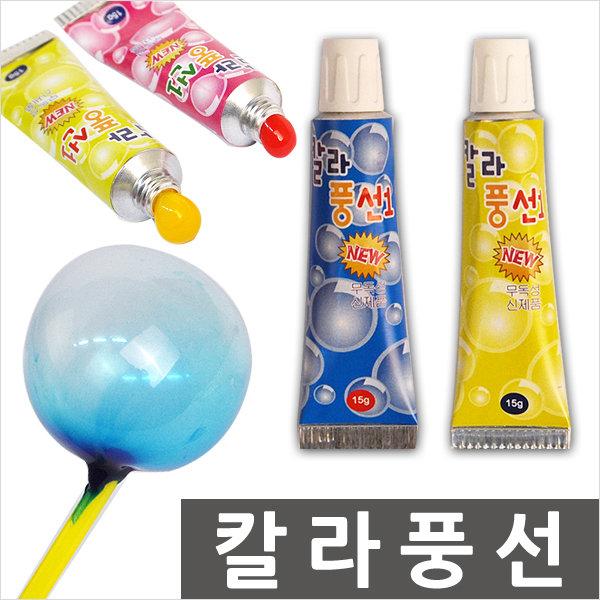 ㄹㅇ 운동회 장난감 깡패