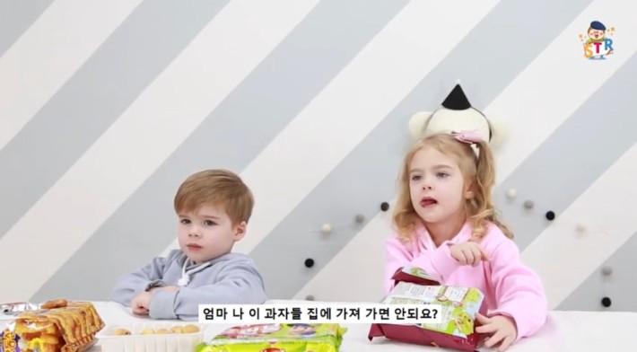 맛동산을 처음 먹는 미국 아이들