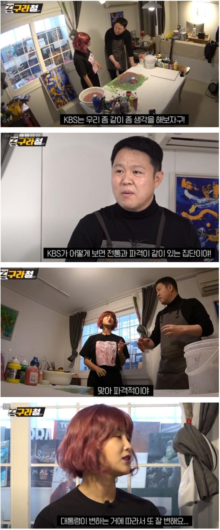 솔비의 kbs출연정지각 드립