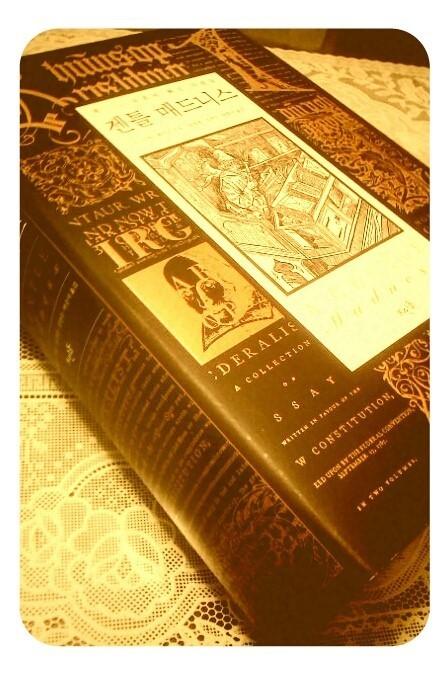 판타지 소설을 읽고 있네...
