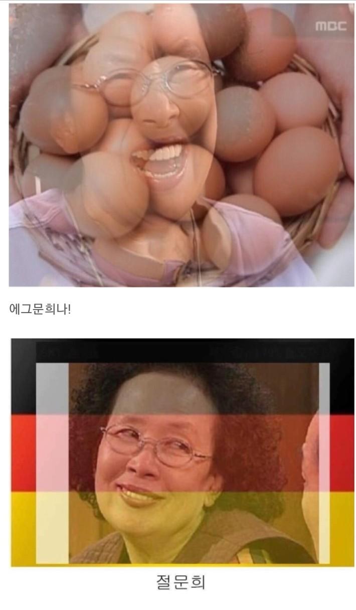 추억의 나문희 씨리즈