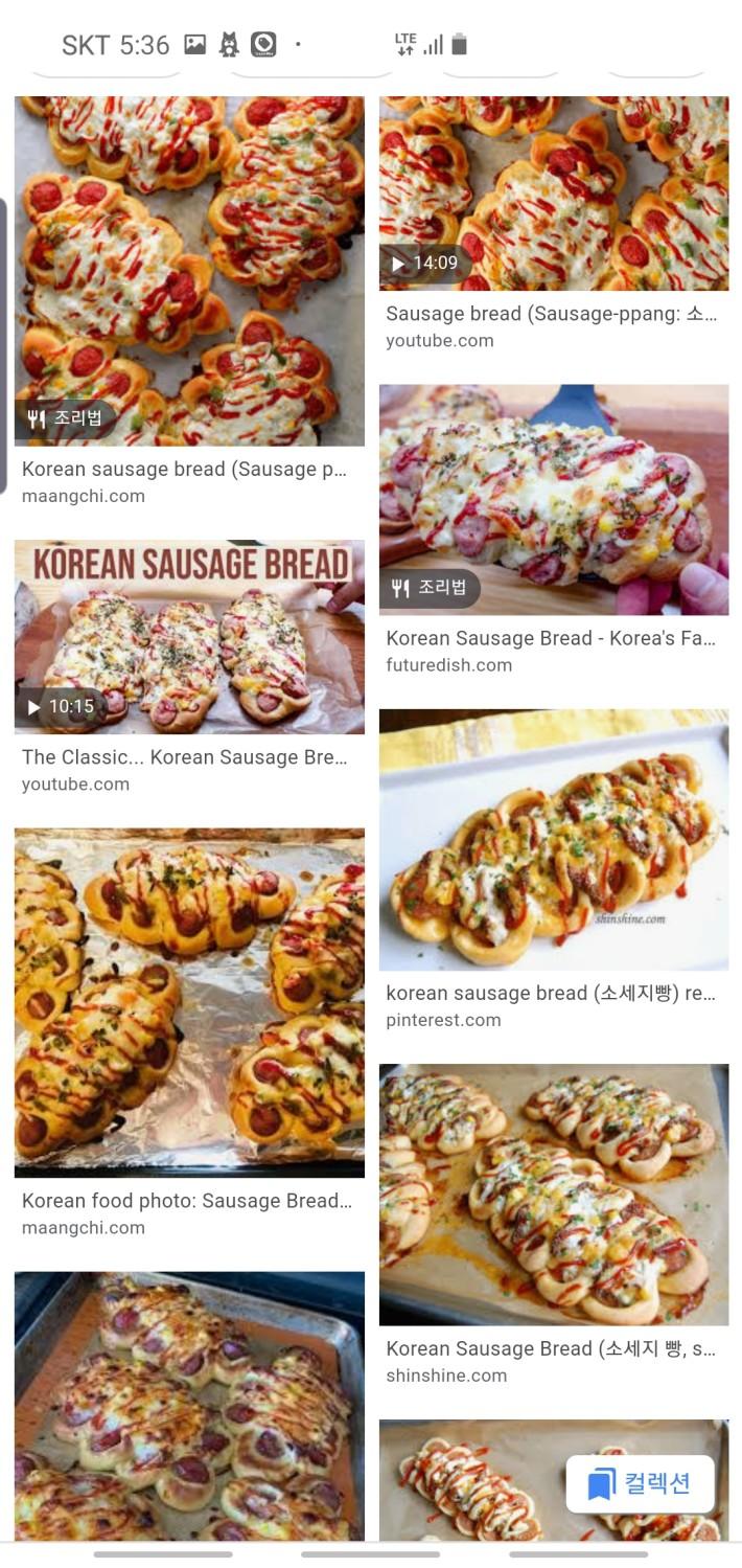 한국인들은 잘 모르는 한식