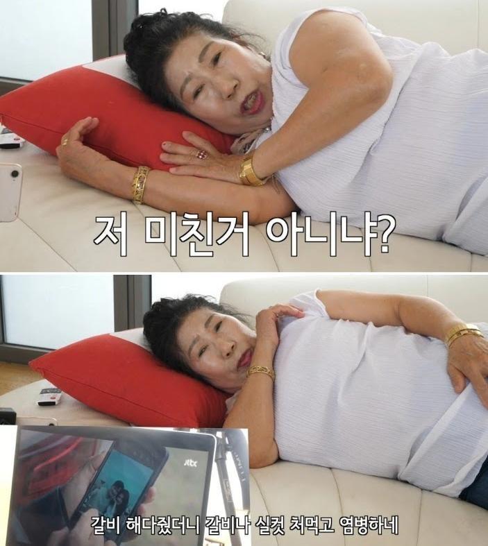 박해준이 박막례 할머니에게 보내는 영상편지